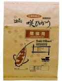 Saki Hikari Growth large 15kg